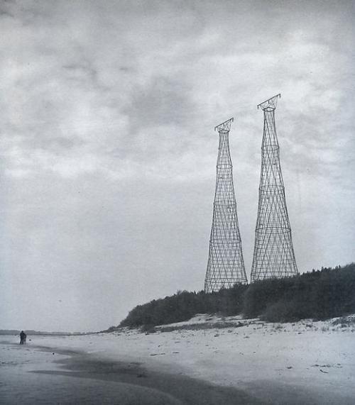 520px-ShukSuchov_Oka_Towers.jpg